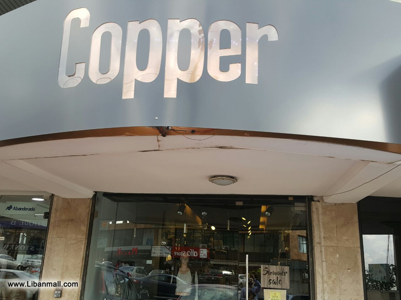 Copper Boutique, women's fashion wear