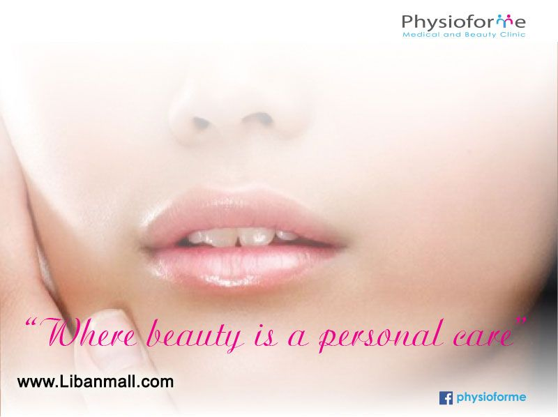 Physioforme beauty center, Lips filling