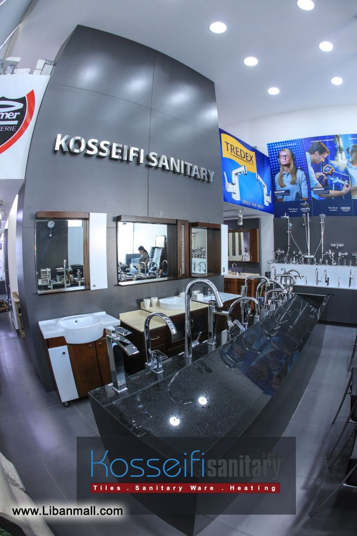 Kosseifi Sanitary ware, tiles, heating