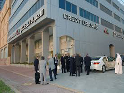 Credit Libanais,Banks in lebanon, financial institution in lebanon, loans in lbanon, banking in lebanon, lebanese banks, lebanon banks, lebanon financial institutions, lebanon finance, lebanon loans