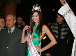 Miss Model of The World,Lebanon night life,photos of Lebanon, Lebanon photos, images of Lebanon, Lebanon images, night life in Lebanon, Lebanon night life, photos of Lebanese society, Lebanese society photos, Lebanese society pics, Lebanese pics, Lebanon night life pics, life style in Lebanon, Lebanon life style, Lebanese life style, pics of Lebanon, Lebanon pics, photos of Lebanese girls, Lebanese girls images, Lebanese girls photos, Lebanese girls dancing, dancing Lebanese girls pics, beautiful Lebanese girls pics, beautiful Lebanese girls images, beautiful Lebanese girls photos, Lebanese fashion, fashion photos, fashion pics, fashion images