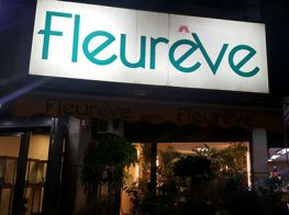 Fleureve, flower shop, Flowers & Plants