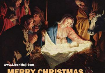 Free christmas ecard from lebanon, free greeting cards, free seasons greetings card, happy holidays, Baby Jesus Christ, Virgin Mary and the 3 wise men