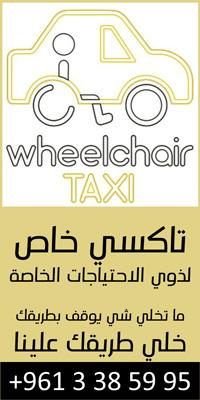 Taxi in Lebanon, Wheelchair taxi in Lebanon, Wheelchair transportation in Lebanon